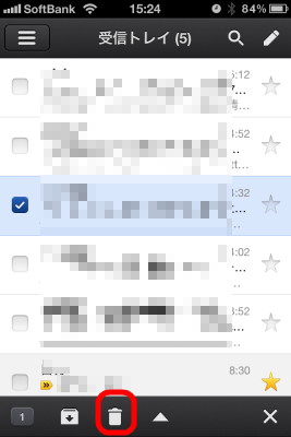 ios_gmail-1.png