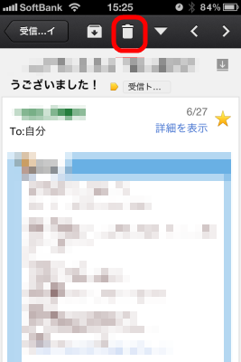 ios_gmail-2.png