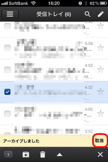iphone-gmail-1.png